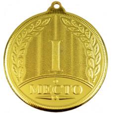 Медаль MD Rus523, диаметр 50мм