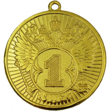 Медаль MD Rus 533, диаметр 50мм