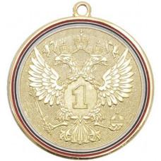 Медаль MD Rus 532, диаметр 50мм