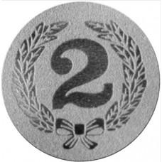 Эмблема в медаль 2 место, диам. 25мм