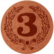 Эмблема в медаль 3 место, диам. 25мм