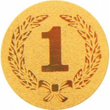 Эмблема в медаль 1 место, диам. 25мм