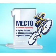 Награда из акрила А1 велоспорт