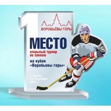 Награда из акрила A2 хоккей